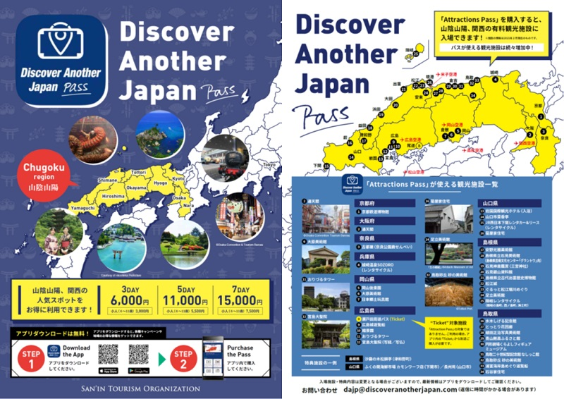 Discover Another Japan Pass